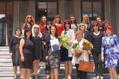 "Награда Варна""Колектив на годината"" 2017 година 1"