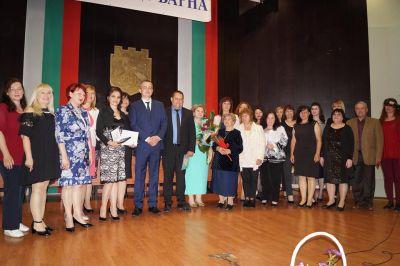 "Награда Варна""Колектив на годината"" 2017 година 3"