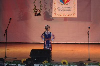 """Отлично представяне в Конкурса """"Да съхраним традициите"""" в гр. Шумен 1"""