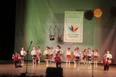 """Отлично представяне в Конкурса """"Да съхраним традициите"""" в гр. Шумен 3"""