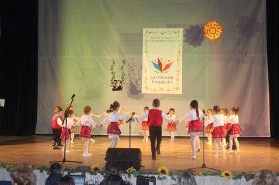 """Отлично представяне в Конкурса """"Да съхраним традициите"""" в гр. Шумен 4"""